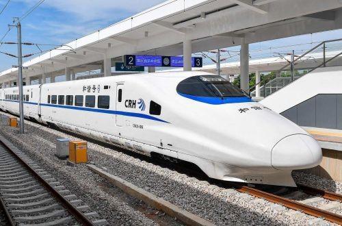 Китай открывает новую железнодорожную линию Цзянмэнь - Маомин