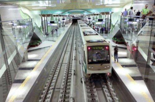 Cтолица Болгарии построит новую линию метро