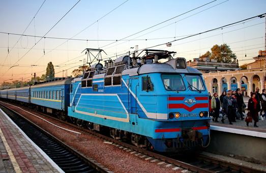 Железная дорога запускает два дополнительных поезда в Одессу