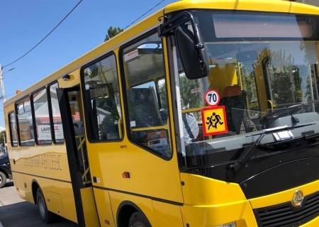 Килийская громада получила новый школьный автобус