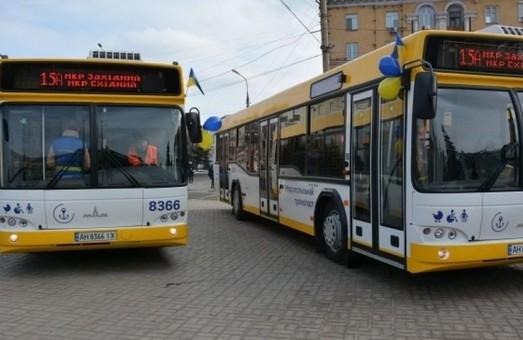 Мариуполь купит автобусы за кредиты IFC