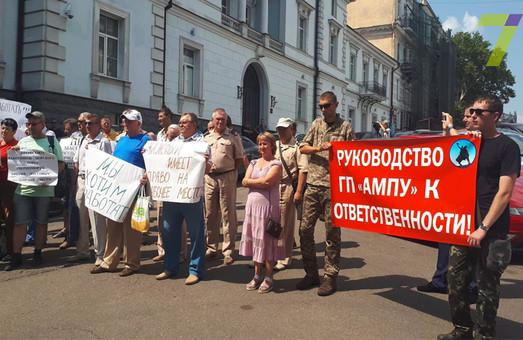 В Одессе митингуют охранники трех портов