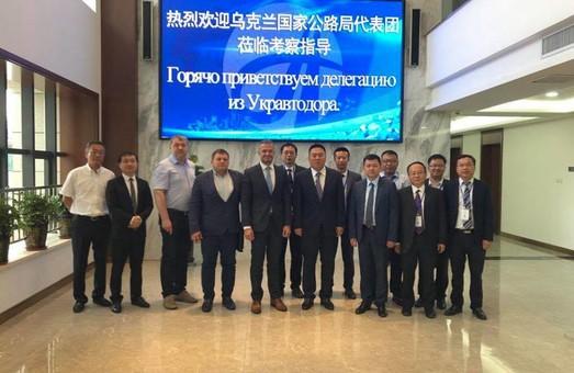 Китайские компании будут принимать участие в развитии автотрассы Одесса-Николаев-Херсон