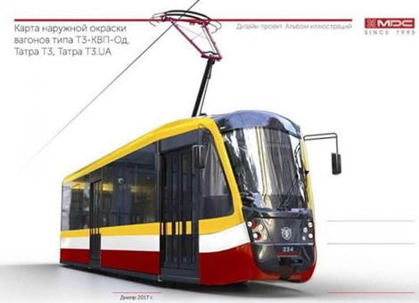 В Одессе придумывают название для новых трамваев: победитель конкурса получит приз