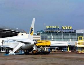 Миллион в месяц: итоги работы аэропорта Борисполь в 2018 году
