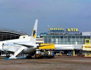 Киевский аэропорт выплатил 13 миллионов штрафа