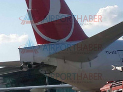 В аэропорту Стамбула столкнулись самолёты
