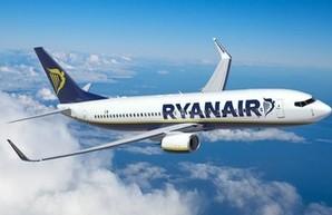 В следующем году украинцы смогут дёшево летать из Херсона