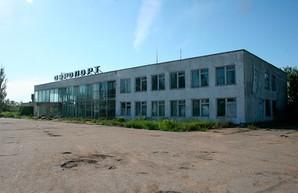 """Аэропорт Бердянска включен в список пяти """"кандидатов"""" на реконструкцию"""