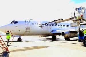 Аэропорт Борисполь приобрел старый авиалайнер для учебных целей