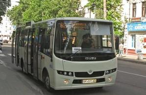 """""""Черкасский автобус"""" поставит 40 автобусов в Батуми"""