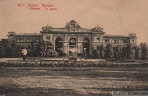 Железная дорога Львов – Черновцы и железнодорожная евроинтеграцияОдессы, которая не состоялась