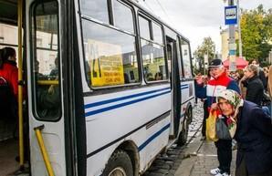 В Черновцах повысилась стоимость проезда в маршрутках