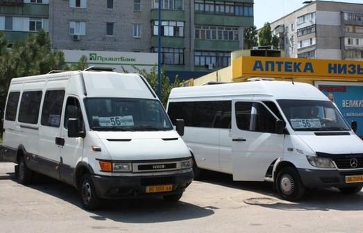 В Николаеве могут разорвать договора с перевозчиками, маршрутки которых не отслеживаются в онлайн-режиме