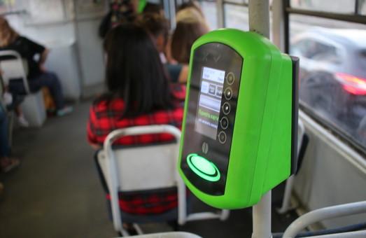 Старт«электронного билета» в Харькове перенесли