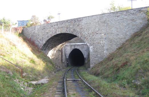 залізничний тунель в Бучачі