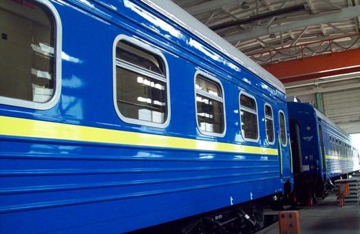 Крюковский вагоностроительный завод будет восстанавливать пассажирские вагоны