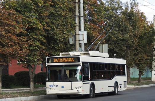 В Кропивницком за кредиты ЕБРР купят троллейбусы и обновят инфраструктуру
