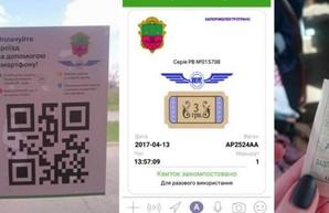 В Запорожских автобусах тестируют оплату проезда смартфонами