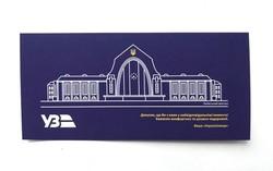 «Укрзализниця» представила новый логотип