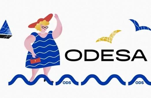 Аэропорт Одессы получил новый бренд