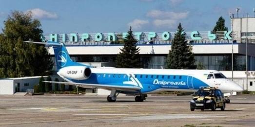 В Днепре планируют построить новый аэропорт