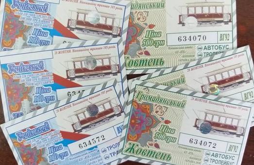 В Виннице к 105-летию трамвая выпустили специальные карточки
