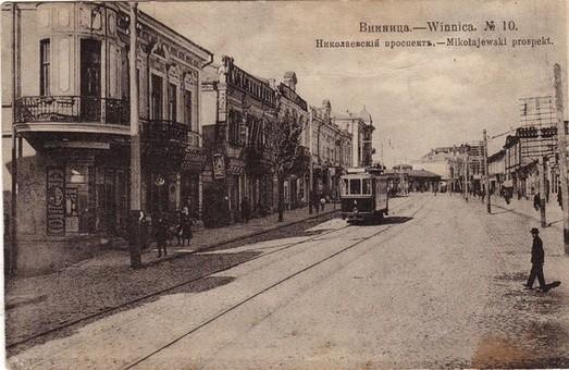 В винницком транспорте рассказывают про историю города