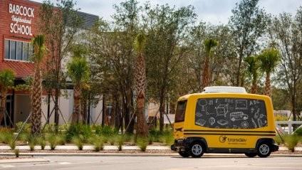 Во Франции создали беспилотный школьный автобус