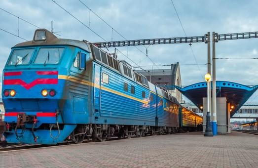 «Укрзализныця» изменяет маршруты и периодичность движения двух поездов
