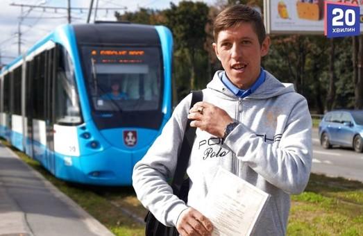 Винницкий кондуктор сменил фамилию в честь трамвая