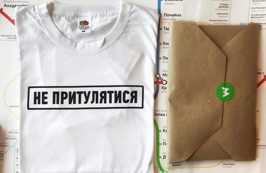 Киевский метрополитен выпустил собственные сувениры