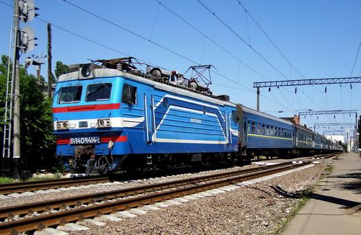 «Украинский центр обслуживания пассажиров» получил нового руководителя