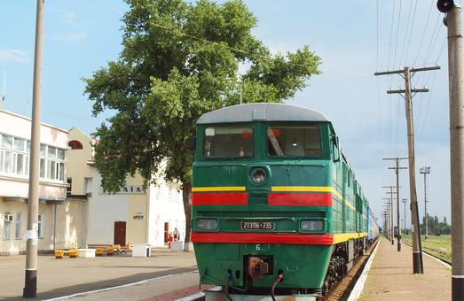 Поезд «Измаил – Белгород-Днестровский» перестанет курсировать с 22 октября