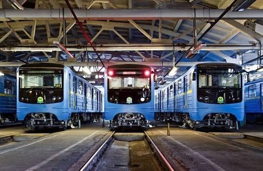 Киевский метрополитен объявил тендер на закупку электроэнергии