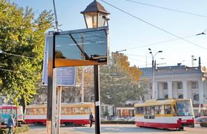 В Одессе уже поставили первое табло на трамвайной конечной (ФОТО)