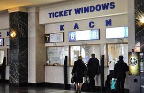«Укрзализныця» разрабатывает новый сервис продажи билетов