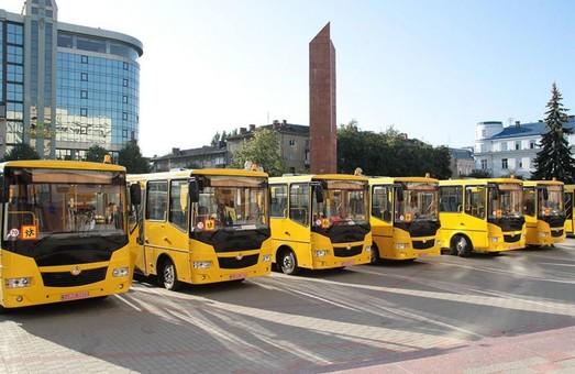 В Одесской области для школьников купили два автобуса «Эталон»