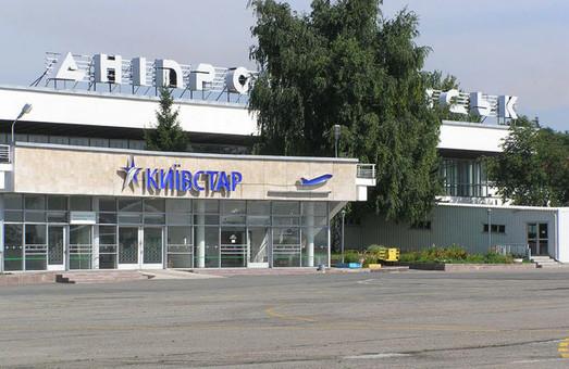 Для Запорожья и Днепра предлагают строить один общий аэропорт