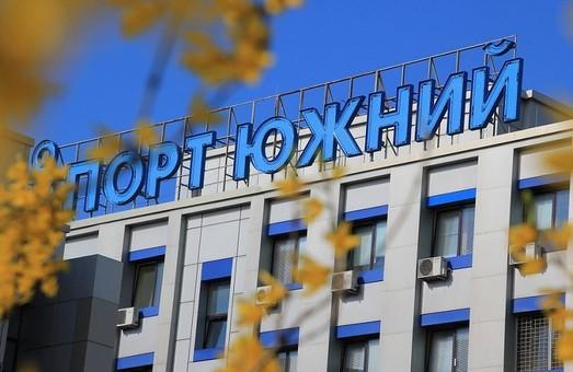 Мининфраструктуры утвердило план развития порта Южный в Одесской области
