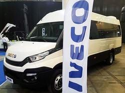 В Украине будут выпускать микроавтобусы на шасси «IVECO»