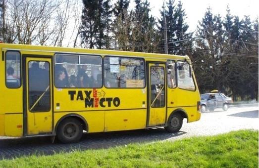Проезд в маршрутках Тернополя будет стоить 9 гривен