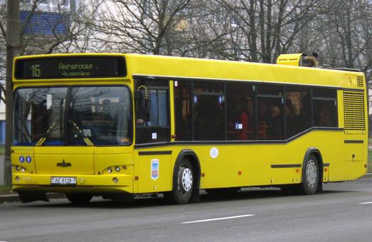 Кременчуг решил закупить 10 больших автобусов МАЗ за 58 млн. гривен