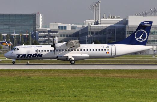 Авиакомпания «Tarom» запускает рейсы Одесса – Бухарест