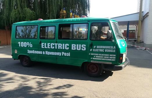 Энтузиасты из Кривого Рога своими руками построили электробус