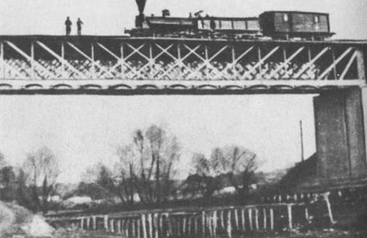 Железные дороги в Украине – как все начиналось