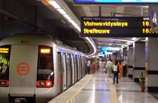 В столице Индии открыли новый участок метрополитена