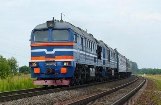 На Львовской железной дороге в связи с ремонтом путей внесены изменения в график поездов