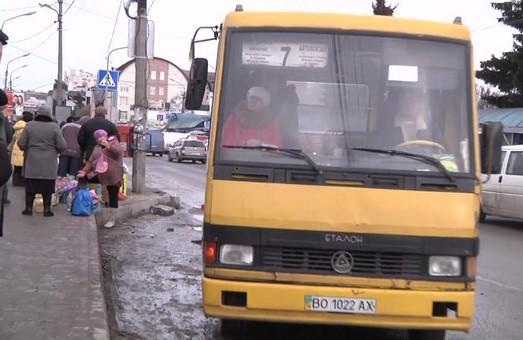 В Тернополе забастовали водители маршруток