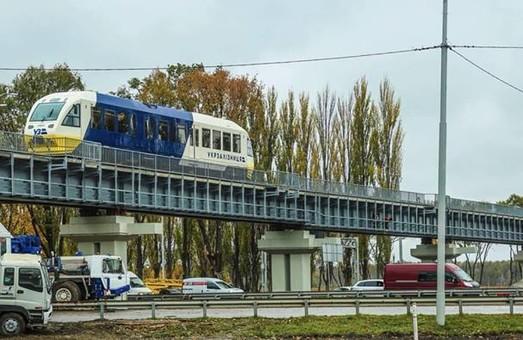 «Укрзализныця» ищет название для поезда в Борисполь